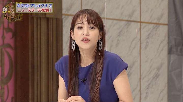 2021年04月30日鷲見玲奈の画像10枚目