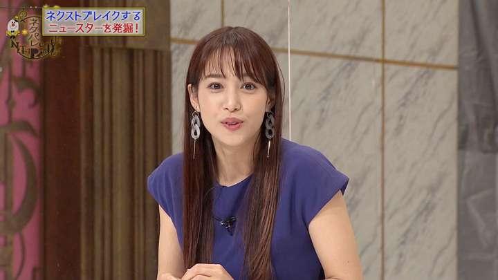 2021年04月30日鷲見玲奈の画像11枚目