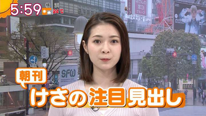 2021年03月29日住田紗里の画像09枚目