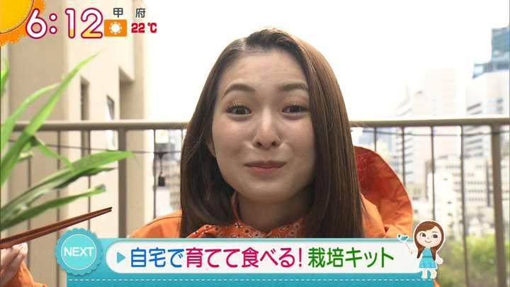 2021年04月19日住田紗里の画像09枚目