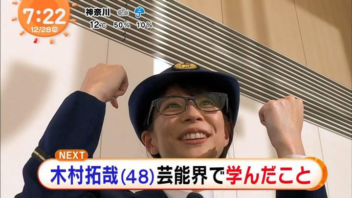 2020年12月28日鈴木唯の画像04枚目
