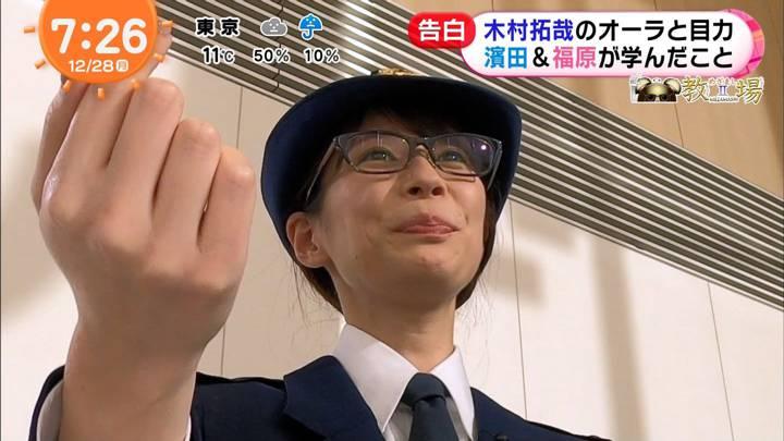 2020年12月28日鈴木唯の画像08枚目