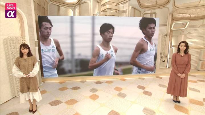 2021年01月08日鈴木唯の画像02枚目