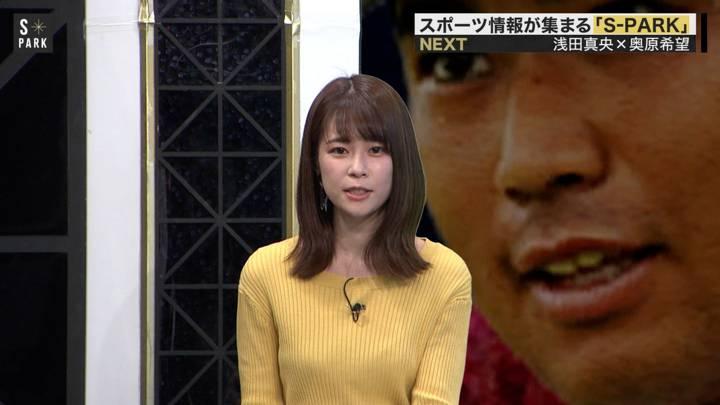 2021年01月10日鈴木唯の画像15枚目