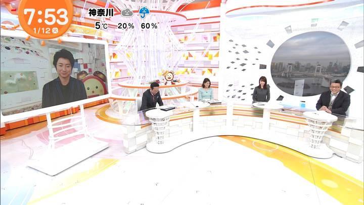 2021年01月12日鈴木唯の画像04枚目