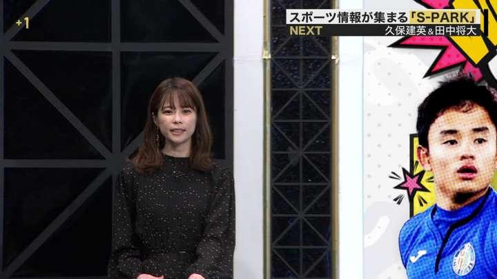 2021年01月24日鈴木唯の画像04枚目