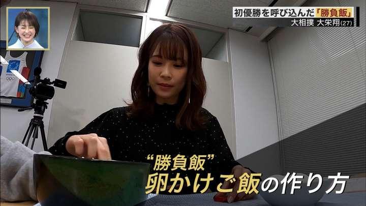 2021年01月24日鈴木唯の画像10枚目