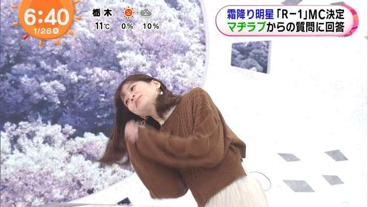 2021年01月26日鈴木唯の画像08枚目