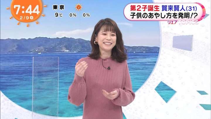 2021年02月09日鈴木唯の画像10枚目