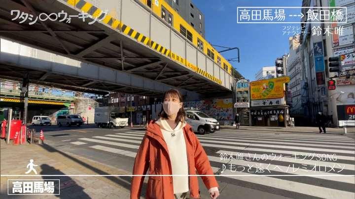 2021年03月06日鈴木唯の画像03枚目