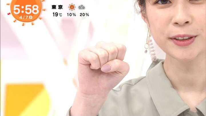 2021年04月07日鈴木唯の画像09枚目