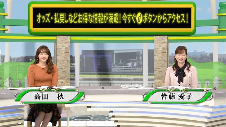 2020年12月26日高田秋の画像01枚目