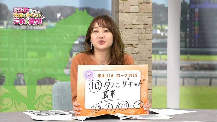 2020年12月26日高田秋の画像10枚目