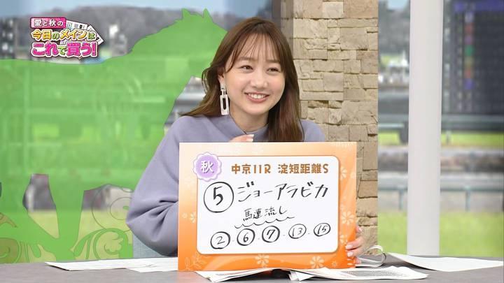 2021年01月09日高田秋の画像06枚目
