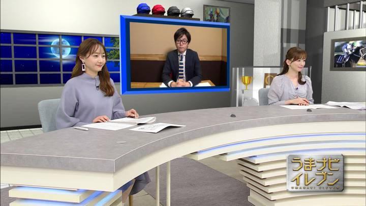 2021年01月09日高田秋の画像25枚目