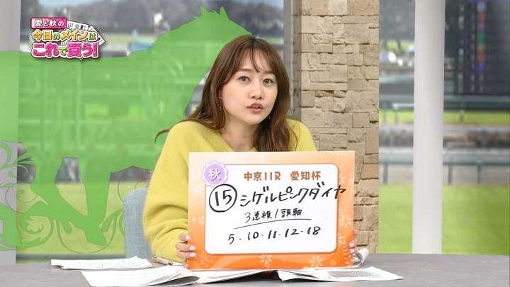 2021年01月16日高田秋の画像10枚目