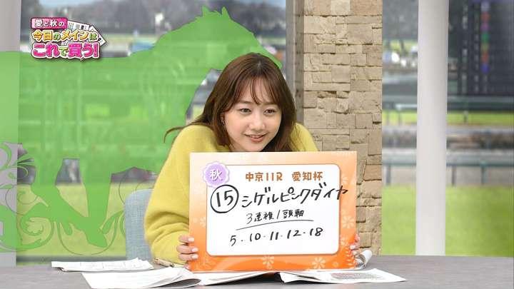 2021年01月16日高田秋の画像11枚目