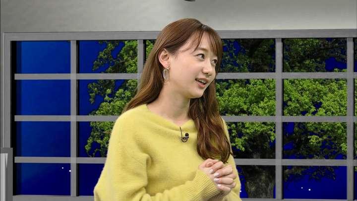 2021年01月16日高田秋の画像29枚目