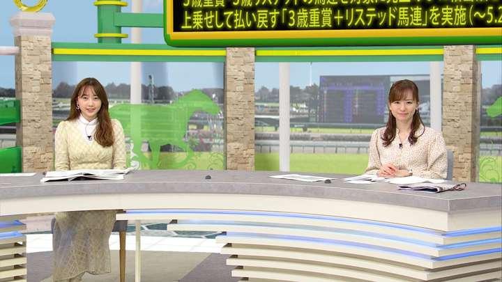 2021年01月23日高田秋の画像04枚目