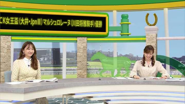 2021年01月23日高田秋の画像23枚目