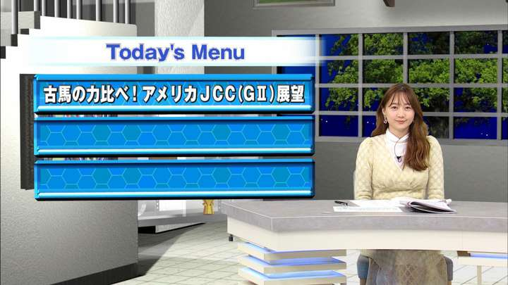 2021年01月23日高田秋の画像25枚目