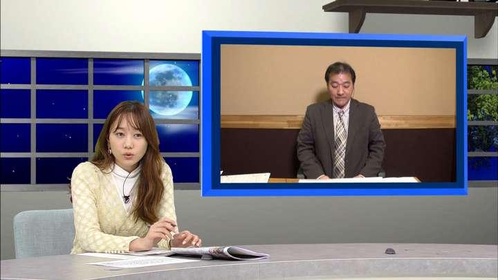 2021年01月23日高田秋の画像33枚目