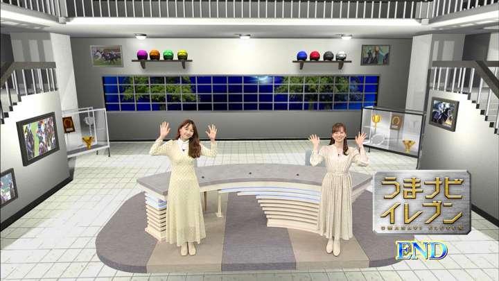 2021年01月23日高田秋の画像43枚目