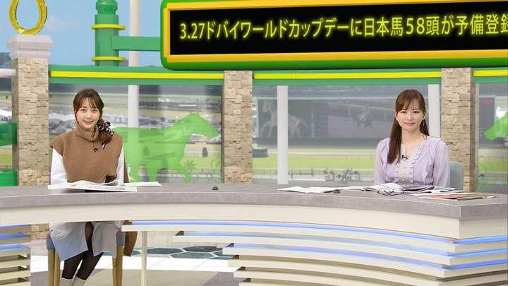 2021年01月30日高田秋の画像14枚目