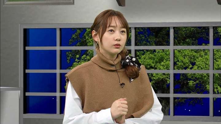 2021年01月30日高田秋の画像28枚目
