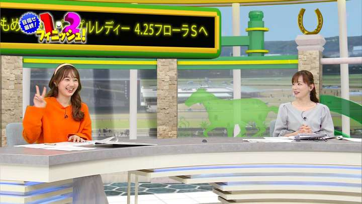 2021年02月13日高田秋の画像11枚目