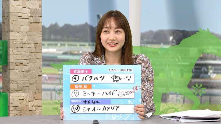 2021年02月27日高田秋の画像17枚目