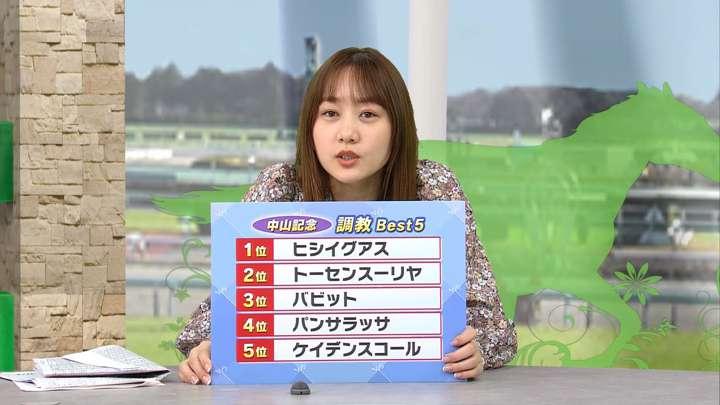 2021年02月27日高田秋の画像21枚目