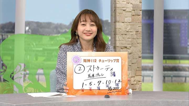 2021年03月06日高田秋の画像18枚目