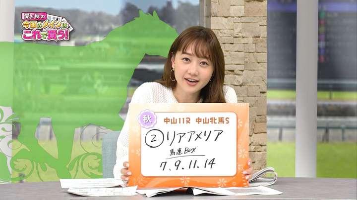 2021年03月13日高田秋の画像07枚目