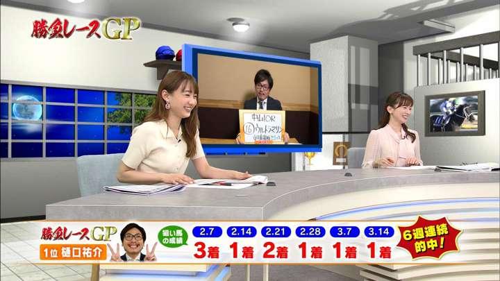 2021年03月20日高田秋の画像27枚目