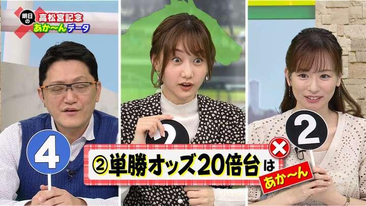 2021年03月27日高田秋の画像20枚目