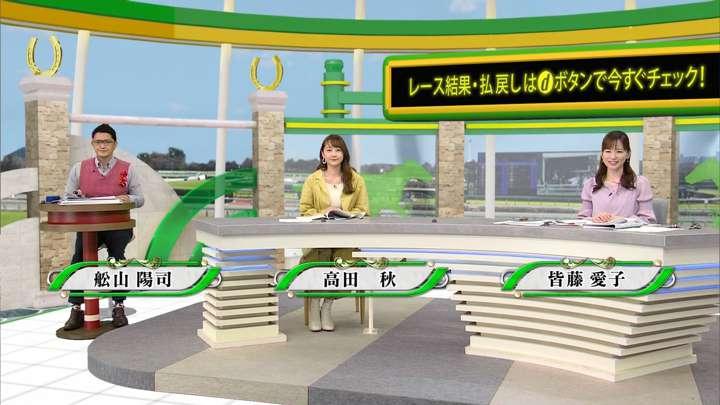 2021年04月03日高田秋の画像14枚目