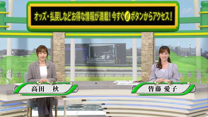 2021年04月17日高田秋の画像01枚目