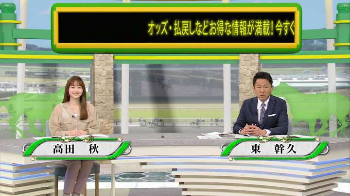 2021年05月01日高田秋の画像01枚目