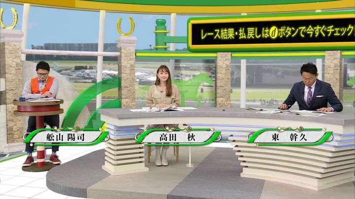 2021年05月01日高田秋の画像09枚目