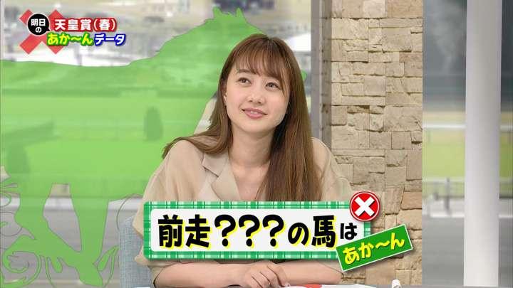 2021年05月01日高田秋の画像10枚目