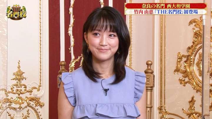 2021年05月03日竹内由恵の画像01枚目