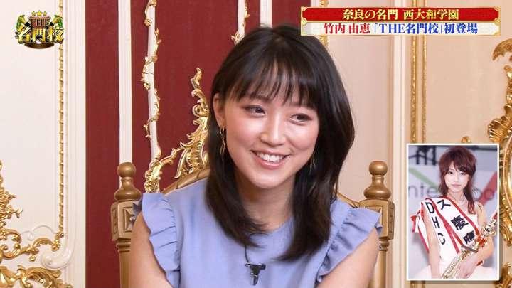 2021年05月03日竹内由恵の画像04枚目