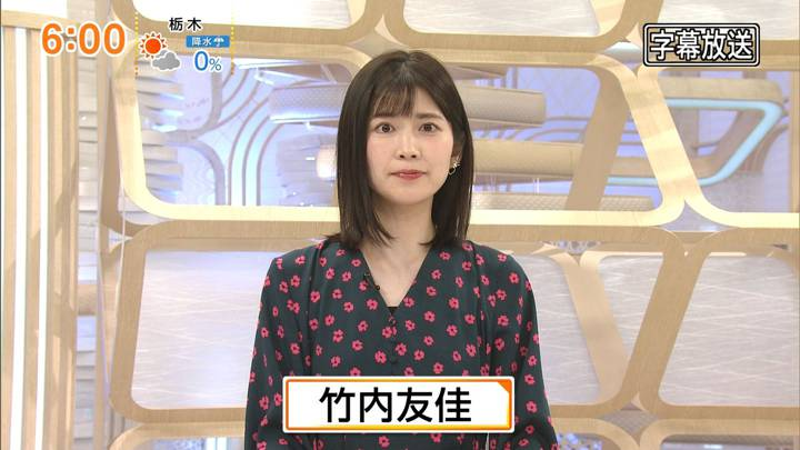 2021年01月10日竹内友佳の画像01枚目