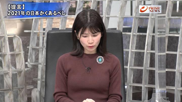 2021年01月12日竹内友佳の画像09枚目