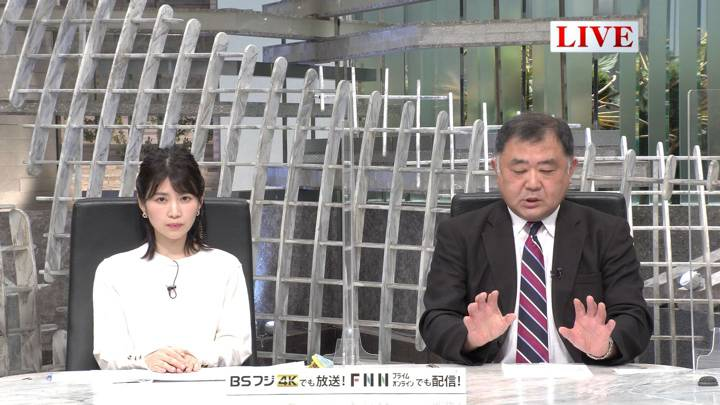 2021年01月13日竹内友佳の画像01枚目