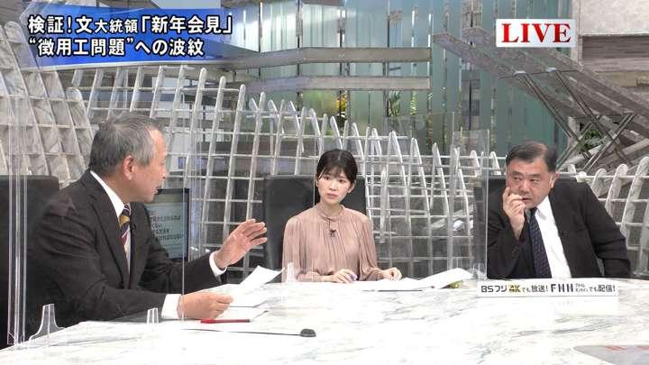 2021年01月18日竹内友佳の画像04枚目