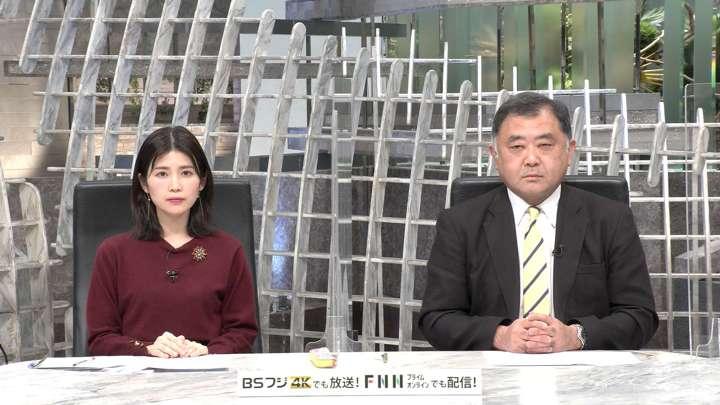 2021年01月19日竹内友佳の画像01枚目
