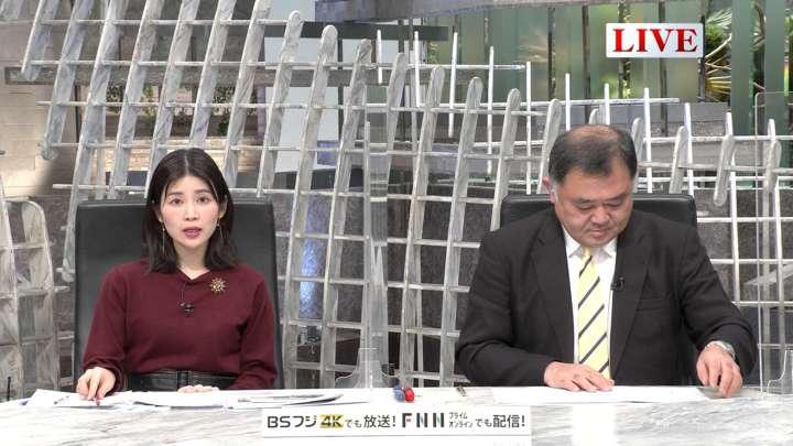 2021年01月19日竹内友佳の画像03枚目