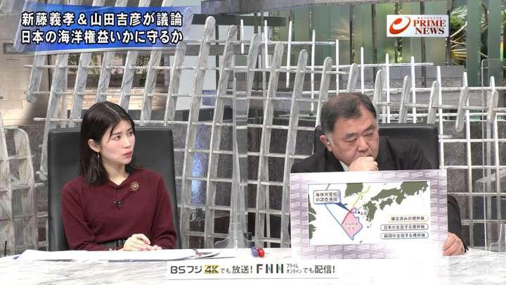 2021年01月19日竹内友佳の画像04枚目